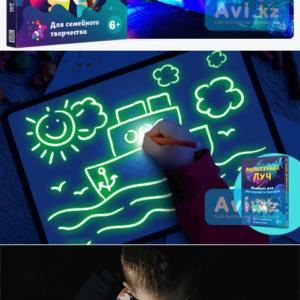 Заказать детский интерактивный набор для рисования в темноте Волшебный Луч у производителя